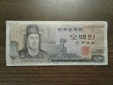 Banknote Korea 500 Won gebraucht aus Sammlung