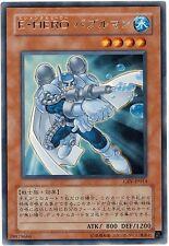 Yu-Gi-Oh Elemental HERO Bubbleman CRV-JP014 Rare Japanese