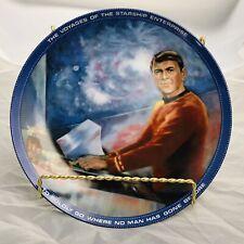 Star Trek Scotty 1983 Hamilton Ernst Collection Collector Plate No. 30545! Nice