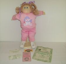 1978 Little People Soft Sculpture Xavier Roberts Cabbage Patch Kids Doll