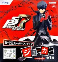 Ren Amamiya Figure Joker Noodle Stopper PVC Statue Persona 5 The Royal Furyu NEW