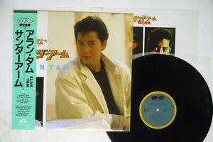 OST(ALAN TAM) THUNDER ARM CANYON C28A0511 Japan OBI VINYL LP