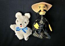 2 Vintage 1950's Hand Puppets, Teddy Bear & East Asian Man