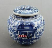 China old  porcelain Blue and white porcelain  jar