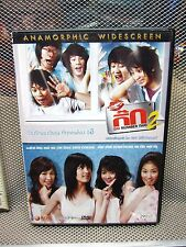 GIG NUMBER TWO Taiwan Version DVD Thai comedy Amelia Jacobs movie