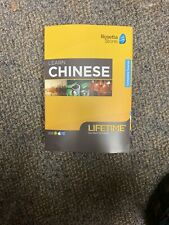 Rosetta Stone:Learn Chinese W/ Lifetime Access on iOS, Android, PC and Mac- NEW