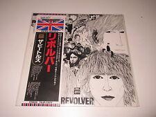 LP/THE BEATLES/REVOLVER/Apple TOJP-7077 JAPAN PRESSUNG