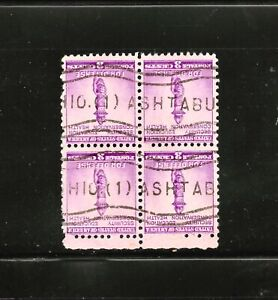 US 1940, TORCH OF ENLIGHTENMENT FOR DEFENCE, 3c, Block of 4, FU
