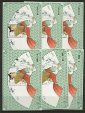 More details for macao 1997 lady with fan miniature sheets sg.ms1011 6 sheets mnh