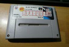 GAME/JEU SUPER FAMICOM NITENDO NES JAPAN Mini Shiku Shining Scorpion SHVC PI