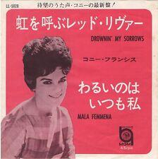 Rock Singles Vinyl-Schallplatten als Spezialformate aus Japan