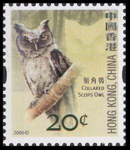 Hong Kong 3rd Definitive Birds Collared Scops Owl 領角鴞 20c single MNH 2006