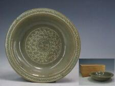 Korean Goryeo Dynasty Inlaid Plate Dish / W 10[cm]