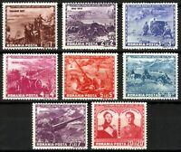 DR Nazi Romania Rare WWII Stamp 1943 Legion Ostland Soldier Artillery War Scenes