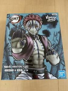 "Demon Slayer / Kimetsu Figure ""Akaza"" Jogen no San BANPREST w/Tracking#"