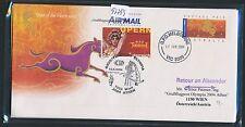 97799) AUA Olympiade So-LP Wien - Athen 13.8.2004, GAU Australien
