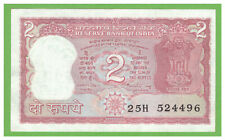 INDIA - 2 RUPEES - 1984-1985 - P-53Aa  - UNC - REAL FOTO