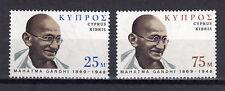 CYPRUS 1970 MAHATMA GANDHI MNH