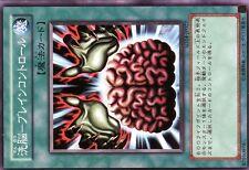 YUGIOH N° - SD14-JP027 Brain Control