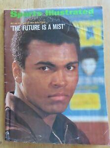MUHAMMAD ALI Sports Illustrated 7/26/71 Magazine No Label THE FUTURE IS A MIST'