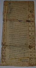 INDIA 1791 SIGNED MANUSCRIPT OLDER LANG ON LONG CARD BOARD