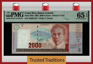 TT PK 265e 2005 COSTA RICA BANCO CENTRAL 2000 COLONES PICADO PMG 65 EPQ GEM UNC!