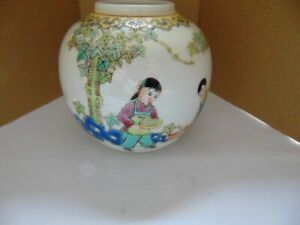 Small Chinese/Japanese Style Vase Urn Pot ~ classic pattern