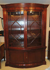 "Modern Baker Breakfront/China Cabinet Mahogany ""HIstoric Charleston Collection"""