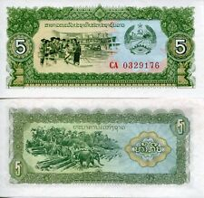Lao Laos 1979 5 Kip UNC Uncirculated Communist Banknote Currency Money