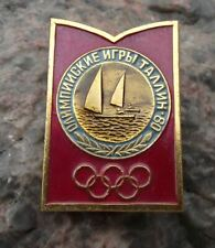 1980 Moscow Summer Olympic Games Yachting Sailing Boat Lake Event Pin Badge