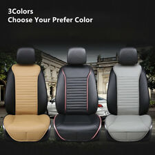 1x Car Seat Leather Cover Protector For All Sedan Front Seat Cushion Mat 3 Color