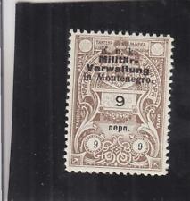 Montenegro: Tax Stamp, #120 (11528)