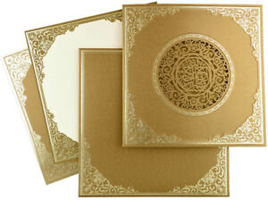 Wedding Invitation Vintage Bride Card New Muslim Indian Invitations