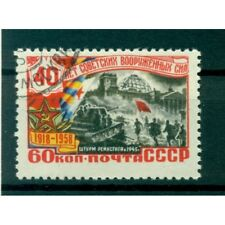 URSS 1958 - Y & T n. 2023 - Armée Rouge