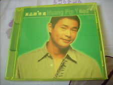 a941981 黃品源 Best Rock Records CD Mr. Huang Pin Yuan Greatest Hits