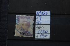 FRANCOBOLLI ITALIA COLONIE EGEO LIPSO USATI N°7 (A9386)