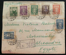 1933 Naumiestis Lithuania Registered Cover To Alexandria Egypt MXE