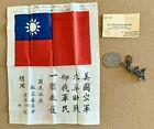 WWII BLOOD CHIT CHINA BURMA INDIA DEATH RATTLERS USMC ACE COL JOHN W. RUHSAM