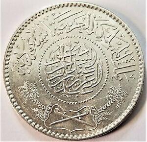 AH 1354 AD 1935 Saudi Arabia 1 riyal BU silver coin - a