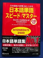 Japanese Language Quick Mastery Of Vocabulary Intermediate 2500 JLPT N2 w/CD New