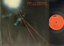 JON & and VANGELIS Short Stories LP 1980 Lyrics-Sleeve Jon Anderson YES