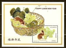 Mint Uganda Year of the Rat Souvenir sheet (MNH)