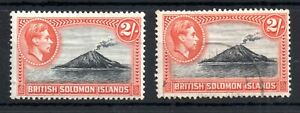 Solomon Islands KGVI 1939 2/- SG#69 mint LHM and good used WS13419
