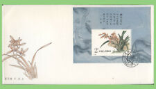 China 1988 Orchids mini sheet on First Day Cover
