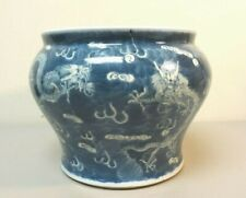 ANTIQUE CHINESE BLUE & WHITE DRAGON VASE w/ FLAMING PEARLS, NICELY SIGNED