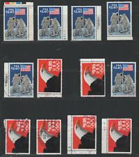 #800 6 each, Priority Mail, #s 2419 & 2549, UVF, Free Shipping