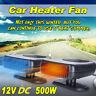 500W Electric Car Heater 12V DC Heating Fan Defogger Defroster Demister XW703