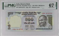 India 500 Rupees ND 1997 P 92 a Gem UNC PMG 67 EPQ Top Pop
