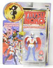 GATCHAMAN Battle of the Planets Tatsunoko Action Figure JAPAN ANIME Banpresto