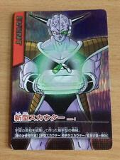 Carte Dragon Ball Z DBZ Data Carddass Part 3 #086-I Prisme 2005 MADE IN JAPAN